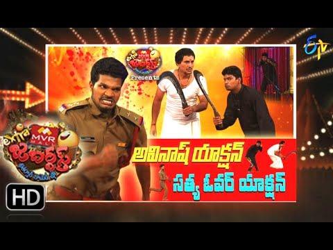Xxx Mp4 Extra Jabardsth 14th July 2017 Full Episode ETV Telugu 3gp Sex