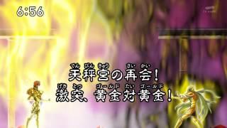 Trailer Saint Seiya Omega 39