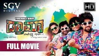 Drama – Kannada Full HD Movie | Kannada Comedy Movies | Yash, Radhika Pandith, Sathish Ninasam