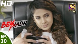 Beyhadh - बेहद - Episode 30 - 21st November, 2016