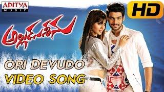 Ori Devudo Full Video Song || Alludu Seenu Video Songs ||  Sai Srinivas, Samantha