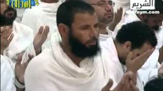 Guide to Perform Hajj and Umrah   1430 H    Videos   English