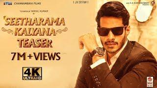 """Seetharama Kalyana 4K Teaser   """"Yuvaraja"""" Nikhil Kumar, Rachita Ram   A Harsha   Anup Rubens"""