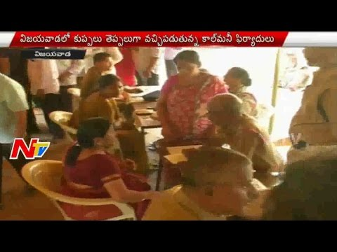 Xxx Mp4 More Than 500 Call Money Victims File Their Grievances With CM Complaint Cell NTV 3gp Sex
