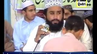 Khalid Husnain Khalid Naat (Ham Banawat Say Nahen Kahtay Kay Hum Teray Hain )