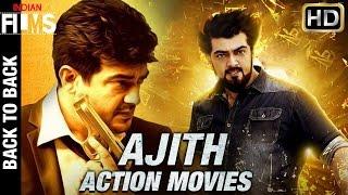 Ajith Full Hindi Dubbed Movies | Back to Back Hindi Action Movies | South Indian Dubbed Movies
