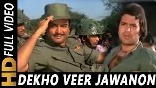 Dekho Veer Jawanon Apne Khoon Pe | Kishore Kumar | Aakraman 1975 Patriotic Songs | Rajesh Khanna