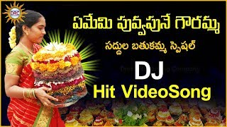 Yememi Puvvapune Gauramma 2017 Bathukamma Special Dj Video Song | Disco Recording Company