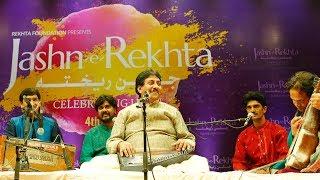 Yaad Piya ki Aaye | Ustad Rashid Khan | Jashn-e-Rekhta 4th Edition 2017