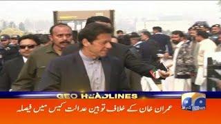 Geo Headlines - 10 PM - 19 August 2017