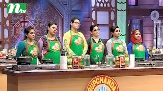 Reality Show l Super Chef 2017 | Healthy Dishes or Recipes l Episode 18