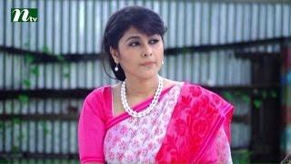 Bangla Natok - Lake Drive Lane | Sumaiya Shimu, Shahiduzzaman Selim | Episode 72 | Drama & Telefilm
