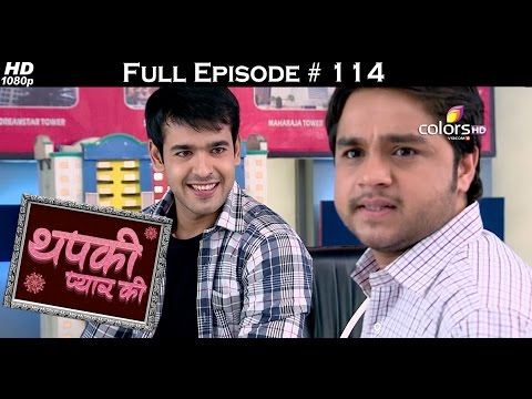 Thapki Pyar Ki - 3rd October 2015 - थपकी प्यार की - Full Episode (HD)