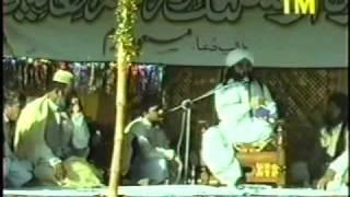 URS Kalyam Sharif --- Pir Naseer Udeen Naseer R A 02