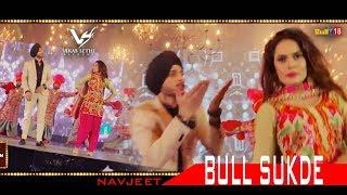 Navjeet+-+Bull+Sukde+-+Full+Video+2018+%7C+Latest+Punjabi+Songs+2018+%7C+VS+Records