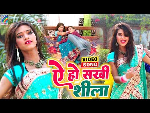 Xxx Mp4 सखी शीला रात पलंग ना हिला Sakhi Sila Rat Palang Na Hila Singer Vinod Bedardi Bhojpuri Hot Music 3gp Sex