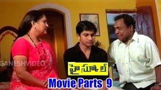 High School Movie Parts 9/12 || Kiran Rathod, Karthik || Ganesh Videos