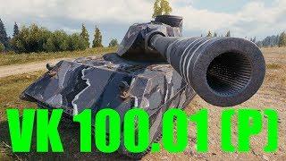 【WoT:VK 100.01 (P)】ゆっくり実況でおくる戦車戦Part462 byアラモンド