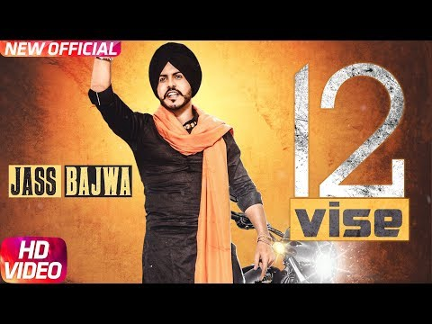 Xxx Mp4 12 Vise Full Video Jass Bajwa Lally Mundi Gupz Sehra Latest Punjabi Song 2017 Speed Records 3gp Sex