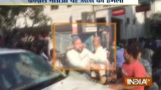 AIMIM Supporters Injured 2 Congress Leaders in Presence of Asaduddin Owaisi