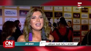 أون سكرين - رانيا فريد شوقي : أتكرمت عن دوري مع الزعيم عادل إمام .. وده كان حلم حياتي