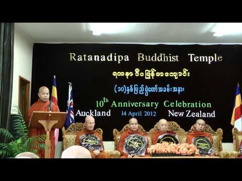 Burmese Radio, Burmese Ratanadipa Buddhist Temple-Auckland part 1/4