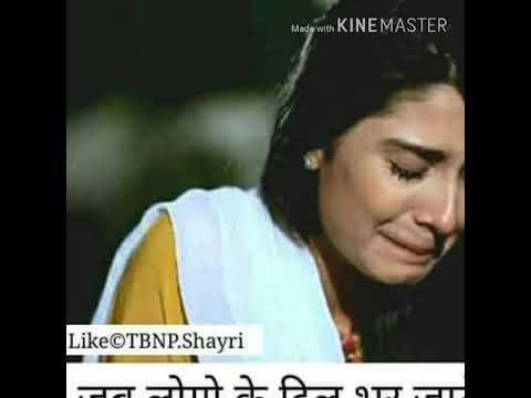 Bine_Tere _/Hate story 4 /Love song