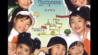 7공주 - 천사에게 / 7 Princess - For Angel