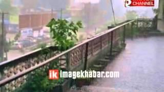 Pokhara ma Asina Pani