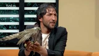 بامداد خوش - کاه فروشی - صحبت با حاجی اکبر زرگر و نصیب الله درمورد پرنده باشه