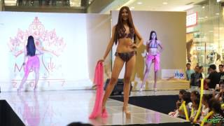 Miss Silka 2017 - Iloilo - Swimsuit Competition