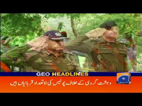 Geo Headlines 10 Pm 04 August 2018
