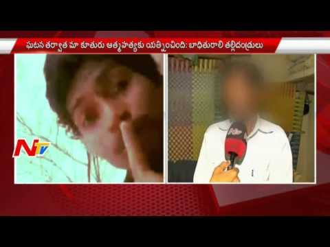 Dalit Girl Gang Rape : Girl Tried To Commit Suicide | Face To Face With Victims Parents | NTV