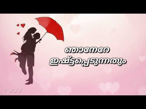 Malayalam Love WhatsApp Status Video