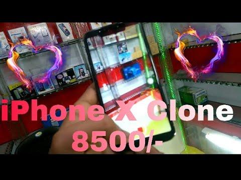 Xxx Mp4 IPhone X At Rs 8500 Kolkata Fancy Market By Rahul Shaw Lifestyle 3gp Sex