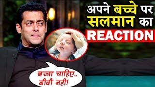 Salman Khan Finally Breaks His Silence On Adopting Surrogacy!