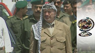 Gaza: Guerrilla To Government - Israel/Palestine