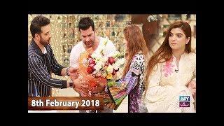 Salam Zindagi With Faysal Qureshi -  Moamar Rana - 8th February 2018