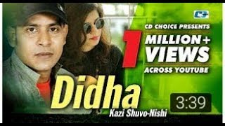 Didha By Kazi Shuvo & Nishi Cast Shifat Khan Tanny Music Video HD 2016