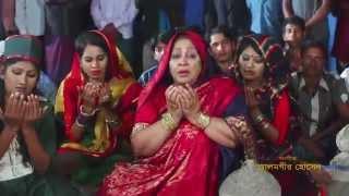 CHINIBIBI Bangla Movie Trailer FULL HD 2015