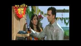 Maiyar Ma Mandu Nathi Lagtu gujarati ગુજરાતી movie part 4