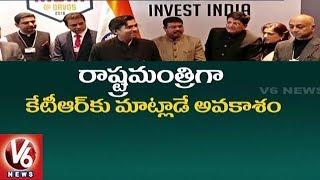 KTR Becomes Only State Minister On Elite World Economic Forum Panel   Davos   V6 News