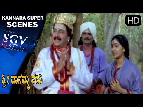 Xxx Mp4 Basavanna Super Scene Sri Danamma Devi Movie Kannada Devotional Scenes 2 Anu Prabhakar 3gp Sex
