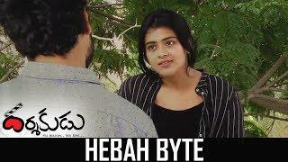 Hebah Patel promotes Darshakudu Movie | Ashok Bandreddi, Eesha Rebba | TFPC