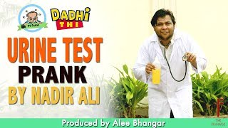 Doctor Funny Prank  Urine Test By Nadir Ali In P4 Pakao 2017 uploaded on 31-07-2017 16665 views