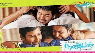 Happy Friendship day - Friendship day Special Tamil Whatsapp Status Videos Songs