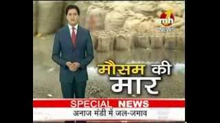 Mausam Ki Maar   Special News   MH ONE NEWS