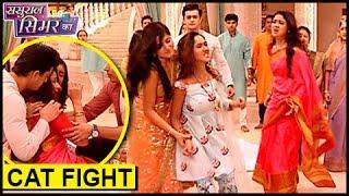 Sanjana And Anjali MAJOR CATFIGHT   Simar FAINTS   Sasural Simar Ka - ससुराल सीमर का   TellyMasala