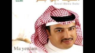 Aseel Abou Bakr ... Ala Allah Al Awad | أصيل أبو بكر ... علي الله العوض