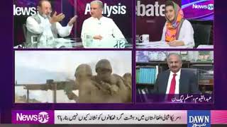 News Eye August 24, 2017 uploaded on 24-08-2017 902 views